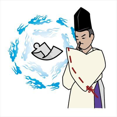 かなえやの護符は陰陽師の椿先生が作ってくれる護符だと言うけど陰陽師って?:kanaeya-gohu-kuchikomi.hatenablog.com: