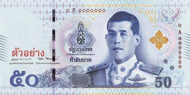 f:id:thaihamster:20190909114914j:plain