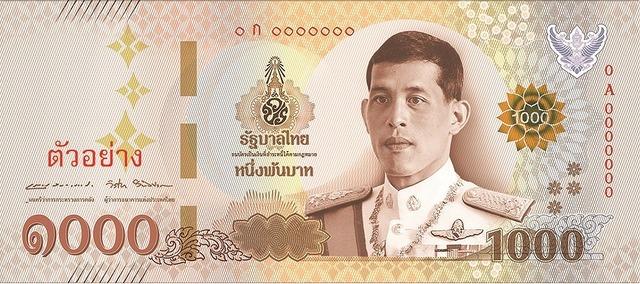f:id:thaihamster:20190909115018j:plain