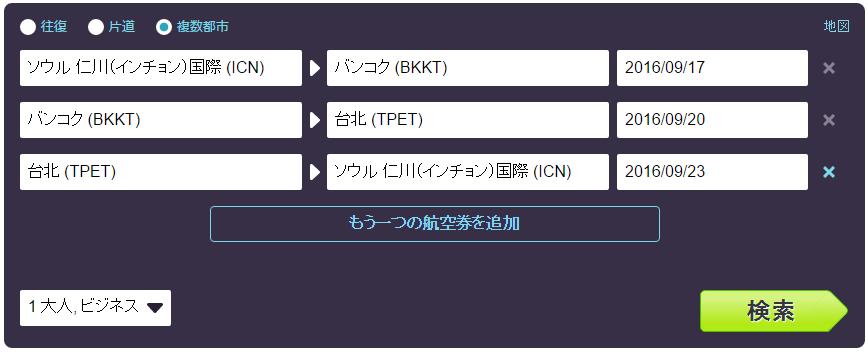 f:id:thaimorimoto:20160616233244p:plain