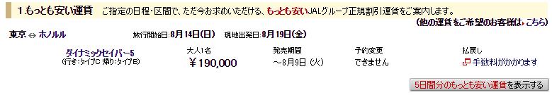 f:id:thaimorimoto:20160629214245p:plain