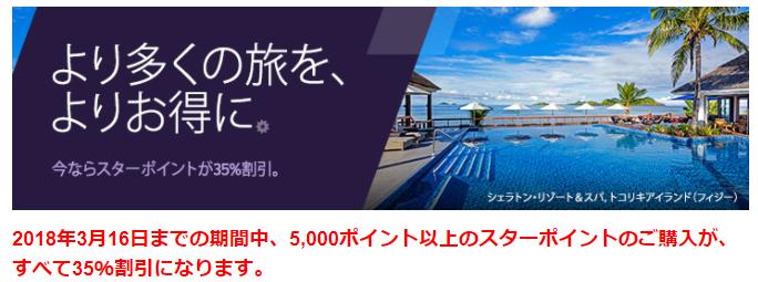 f:id:thaimorimoto:20180205193721p:plain