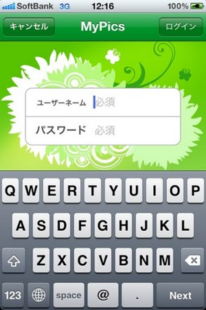 f:id:thalion:20110921123249j:image:w240