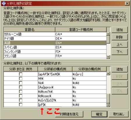 f:id:thalion:20130806100910p:image