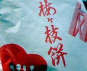 f:id:thalys:20060823003527j:image