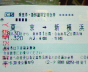 f:id:thalys:20060830100804j:image