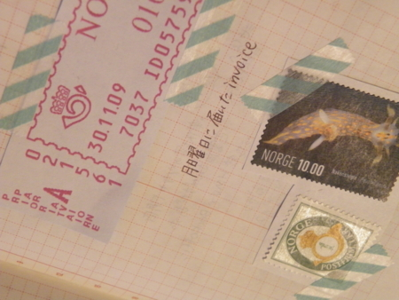 f:id:thalys:20091207203820j:image:w180