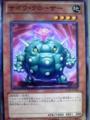 サボウ クローザー 遊戯王カード KONAMI
