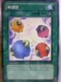 スケープ ゴート 遊戯王カード 韓国語版 KONAMI