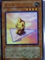 ドイツ 遊戯王カード KONAMI