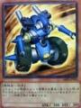 トライクラー 遊戯王カード KONAMI