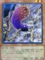 メデューサ ワーム 遊戯王カード KONAMI