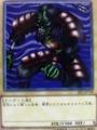 鎧武者ゾンビ 遊戯王カード KONAMI
