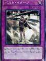 パスト イメージ トラップ 遊戯王カード KONAMI