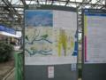 地図を見る。まだこの時点では広島に来た実感があまり無い。