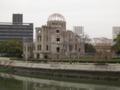 原爆ドームが見える。