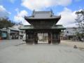 厳島神社を抜けると寺が!