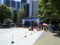 アジアンテイストなイベントだった。