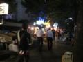 中洲には屋台が並ぶ。店員が韓国語ペラペラだったのが印象的。