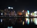 霞んでしまった福岡の夜。