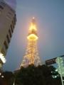 テレビ塔が大通りの中心に立っている点は札幌に似ている。
