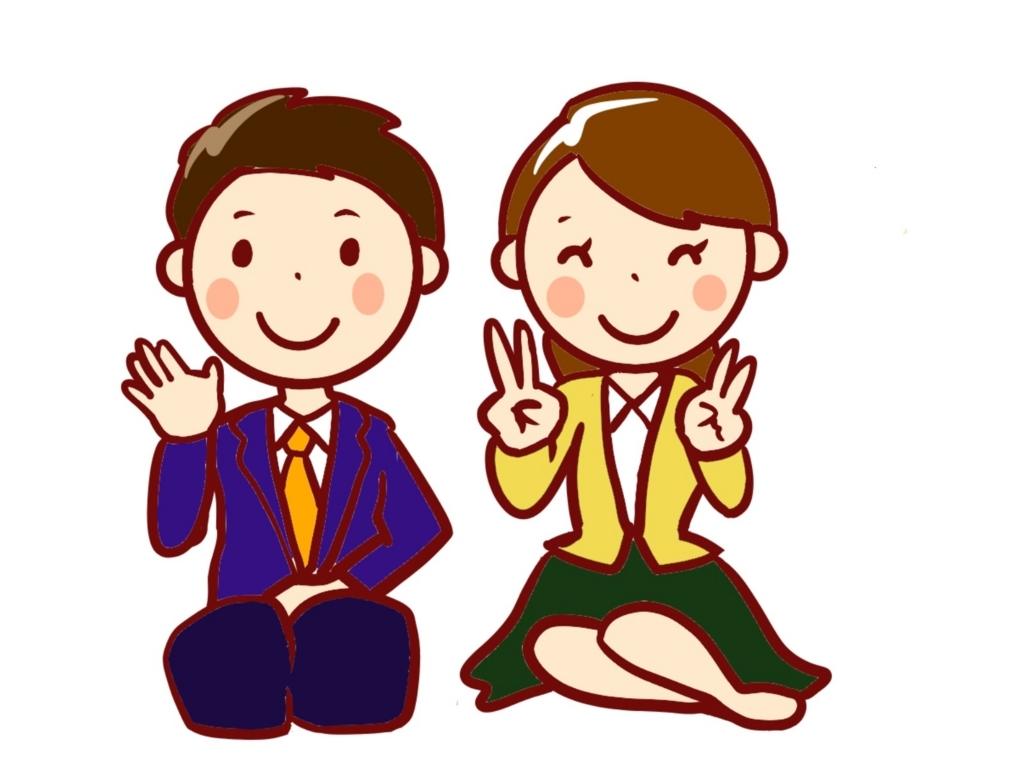 f:id:thankyoumiushi:20171210031402j:plain