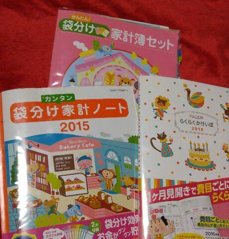 f:id:thankyoumiushi:20171215220258j:plain