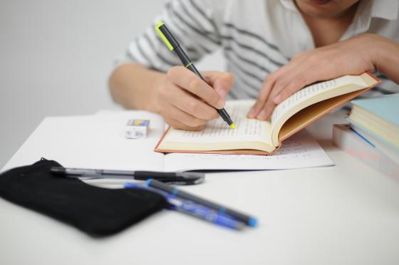 勉強の習慣化