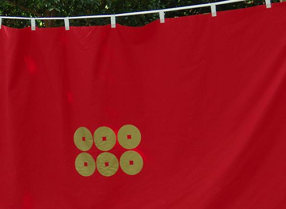 真田幸村の六文銭の旗印
