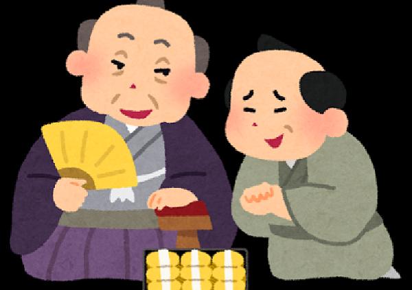 徳川家康が真田幸村を調略するイメージ