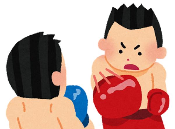 井上尚弥のお父さんは子どもの自律性を尊重した