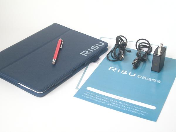 RISU算数の内容物