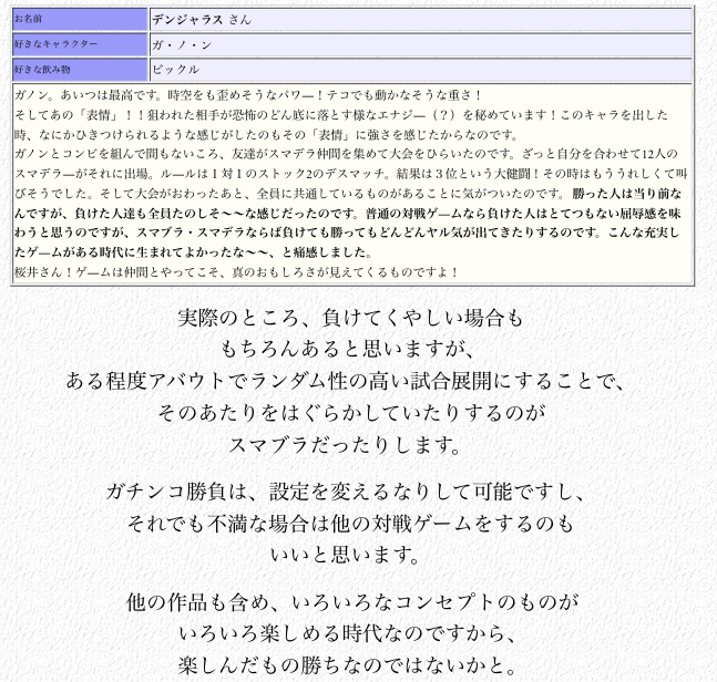f:id:tharja_neftyscyther:20200203230721j:plain