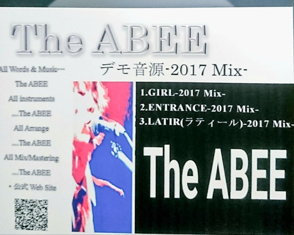 f:id:the-abee:20170824153459j:plain