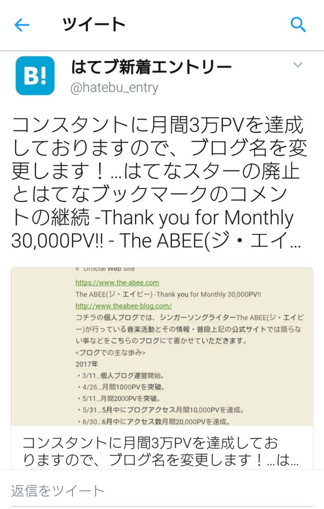 f:id:the-abee:20170908113359p:plain