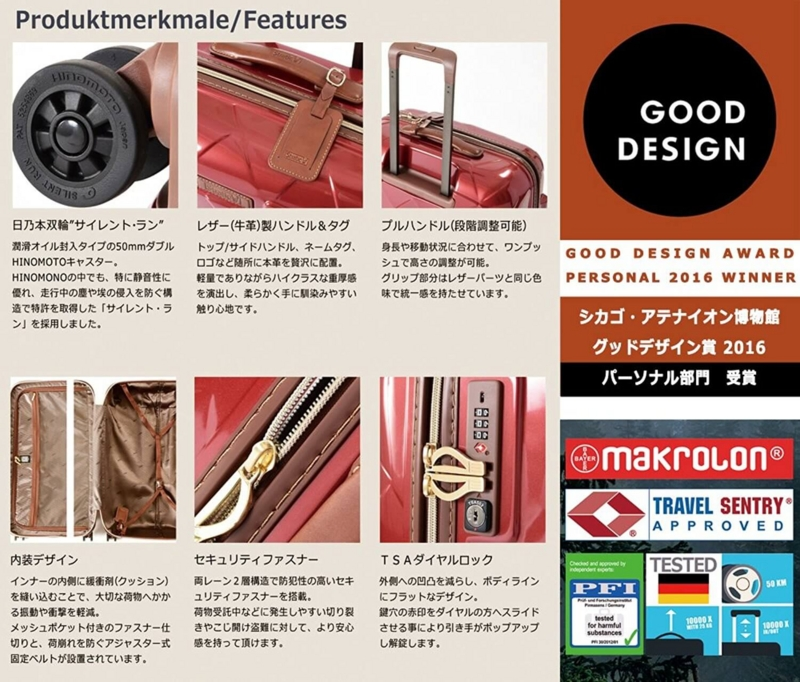 STRATICのスーツケース画像2