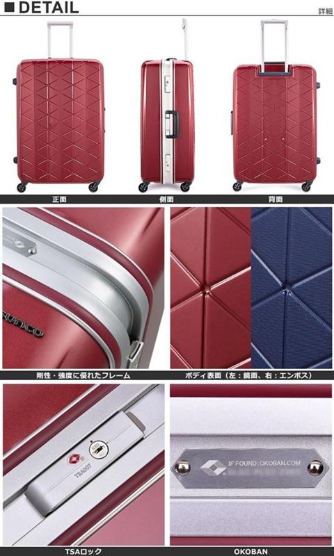 サンコー SUPERLIGHTS MGCのスーツケース画像2