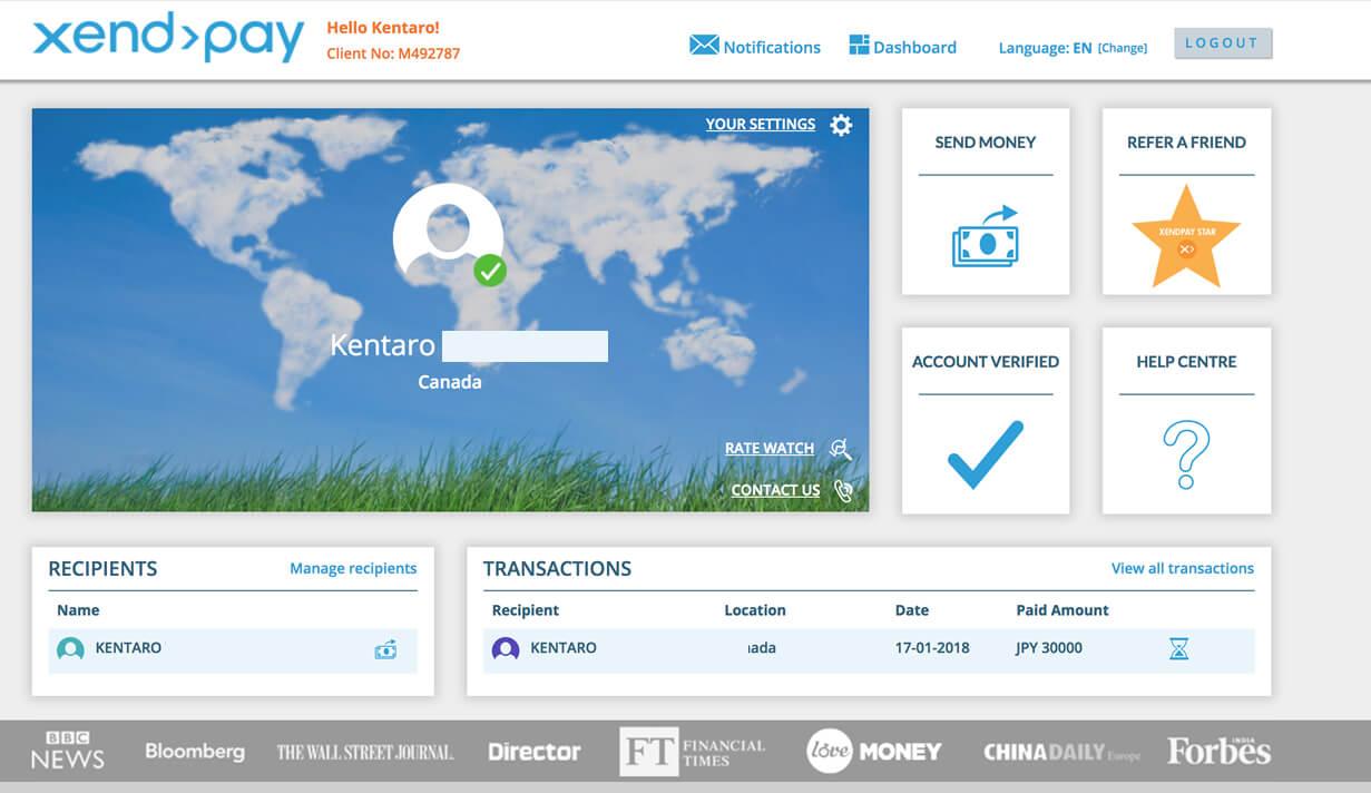 Xendpayのアカウントトップ画面 右下に進行状況が表示されます