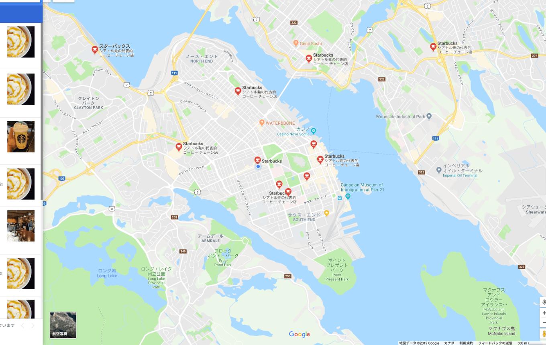 Halifaxにはカフェがたくさん。特にスターバックスは7以上あります。