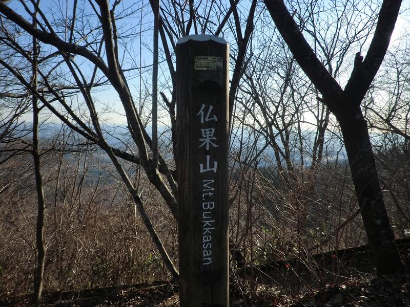 f:id:the-holy-mountain-071:20200211203409j:plain