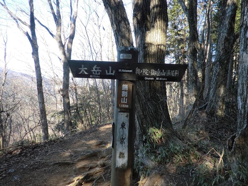 f:id:the-holy-mountain-071:20200224055126j:plain