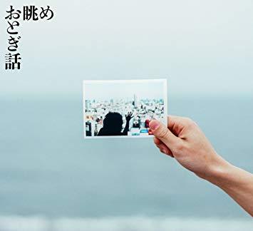 f:id:the-life-of-watashi:20181213002457p:plain