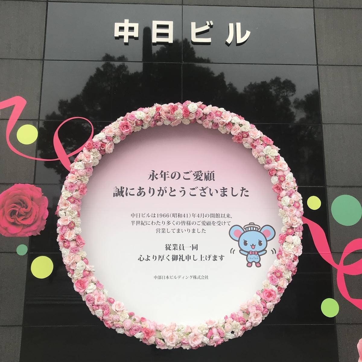 f:id:the-life-of-watashi:20190405133119j:plain