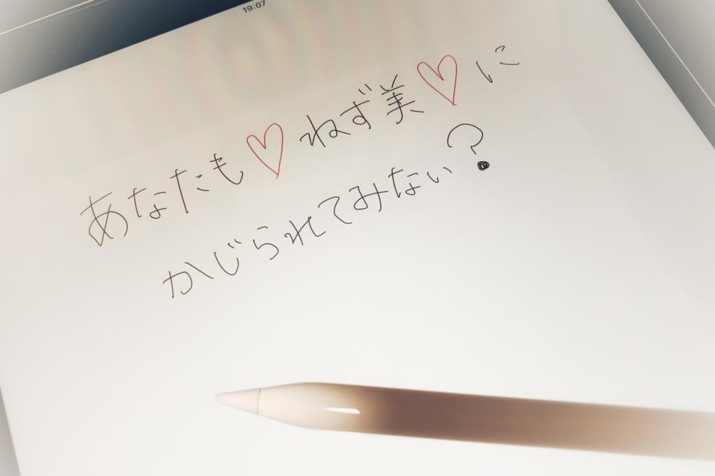 f:id:the-tenkinzoku:20180326192130j:plain
