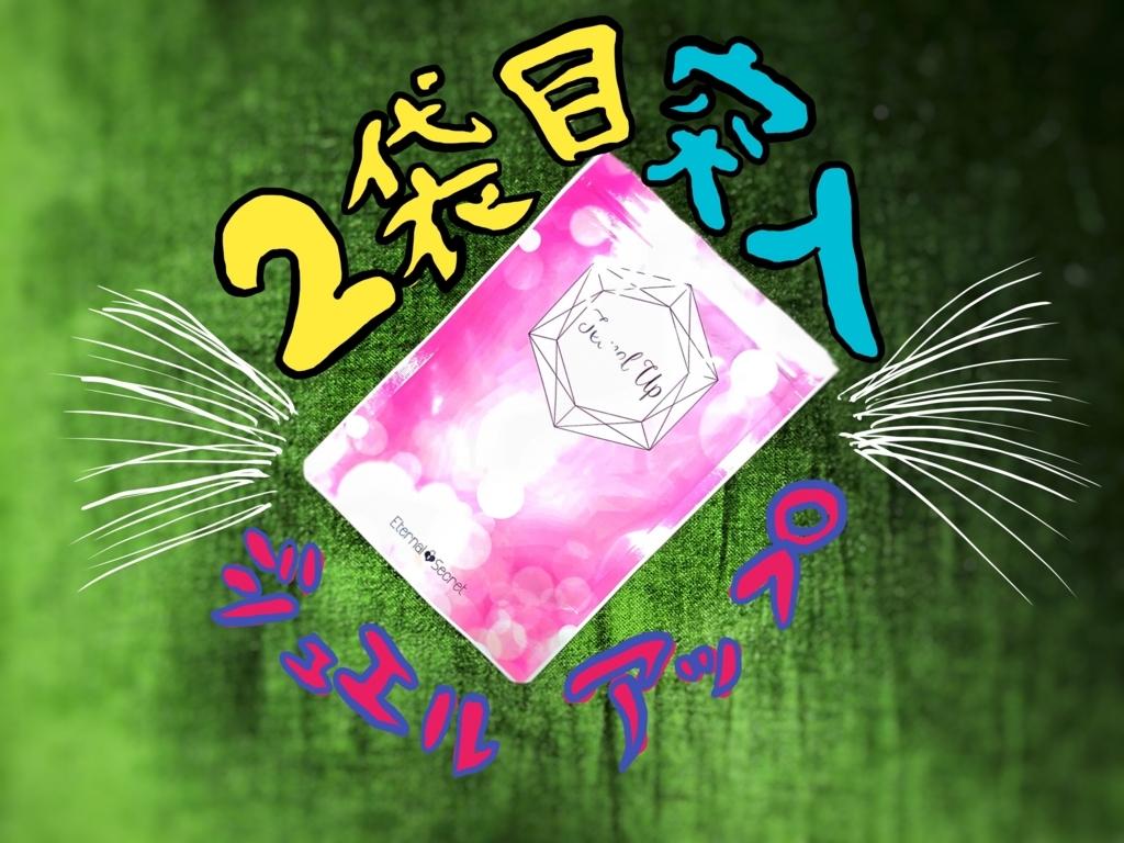 f:id:the-tenkinzoku:20180416091012j:plain