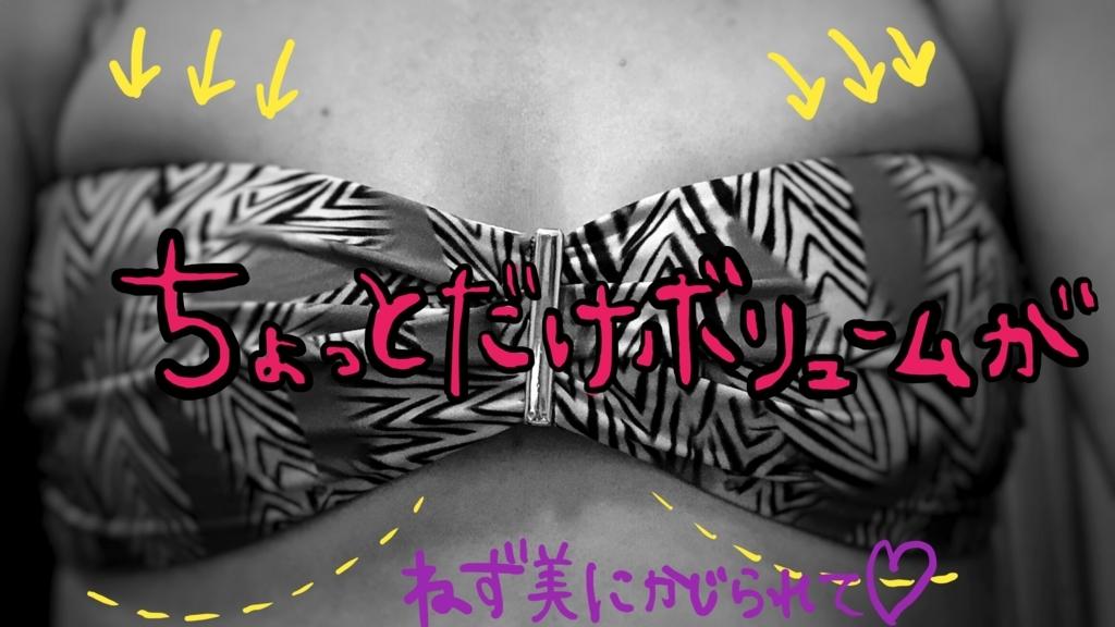 f:id:the-tenkinzoku:20180416185620j:plain