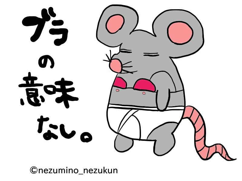 f:id:the-tenkinzoku:20180427185617j:plain