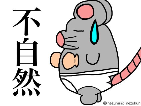 f:id:the-tenkinzoku:20190104141740j:plain