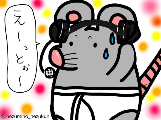 f:id:the-tenkinzoku:20190108191323j:plain