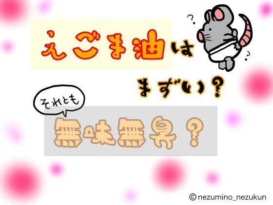 f:id:the-tenkinzoku:20190403194016j:plain